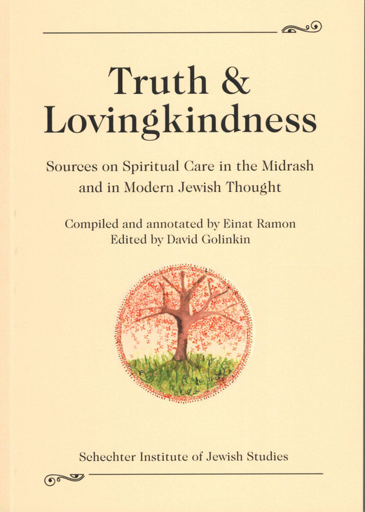 Truth & Lovingkindness / Einat Ramon