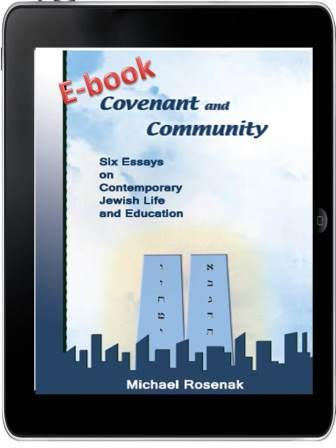 Covenant and Community (e-book) / Michael Rosenak